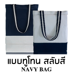 Tab_Button_Mini_Navy.jpg