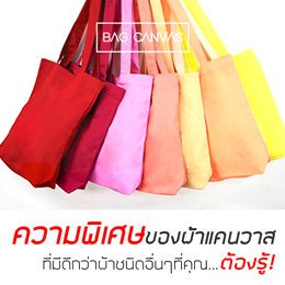 special of canvas bag