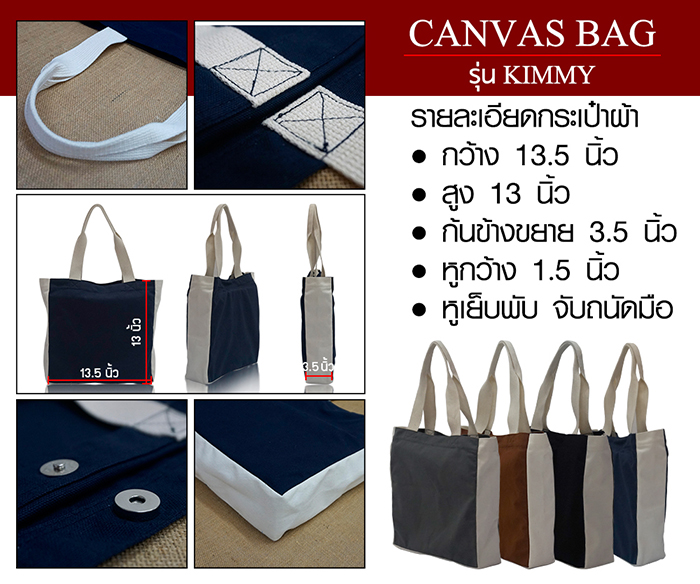 canvas_bag_kimmy.jpg